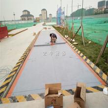 浙江150吨电子地上衡厂家