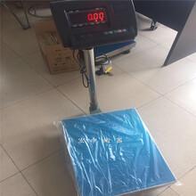 天津落地式电子台秤价格立式台秤供应商图片