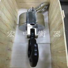 山西无线电子吊秤(重型机械厂用)带打印吊钩秤图片