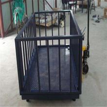 重庆5T电子地上衡动物称重带围栏地磅报价