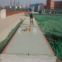山东聊城电子平台秤承重120吨3.2x16m