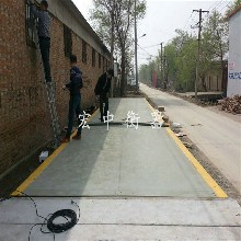 湖南电子平台秤公司.电子地磅厂家地址
