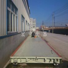 哈尔滨电子汽车衡搅拌站用秤载重120-150吨