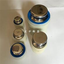 山西500g无磁不锈钢砝码E2等级仪器校准砝码图片