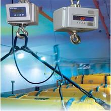 内蒙古防爆电子吊钩秤(可直视吊秤)量程20吨图片