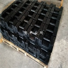 西藏铸铁砝码常规砝码非标砝码哪个厂家可以定购要现货图片