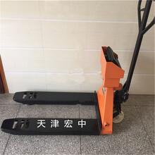 新疆电子称搬运车商贸工矿搬运计量衡器图片