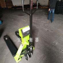 上海不锈钢叉车秤称重0.5吨1吨叉车地泵