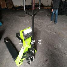 上海不锈钢叉车秤称重0.5吨1吨叉车地泵图片