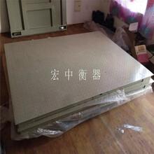 江苏淮安电子地磅秤2mx2m小号汽车衡图片