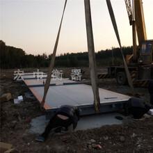 100-120吨地上衡黑龙江电子地上衡厂家