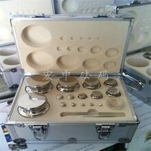 黑龙江M1等级砝码1kg-5kg不锈钢材质图片