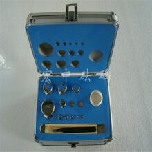 海南无磁砝码制药厂配重1mg-100g不锈钢图片