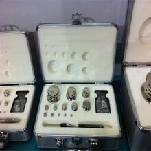 甘肃实验室天平砝码不锈钢套装制药厂配重砝码图片