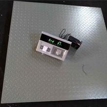 四川乐山电子小地磅哪里有卖称量5吨图片