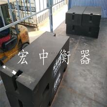 铸铁砝码1000千克平板标准砝码供应宁夏图片