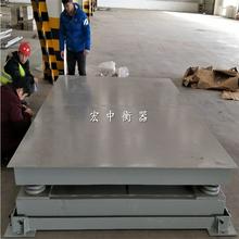 清苑县3吨两层秤体地磅10吨缓冲秤图片