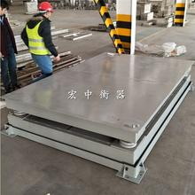 清苑县3吨双层缓冲平台秤抗震电子地磅图片
