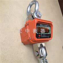 广东江门OCS型1-3吨无线直视电子吊秤图片