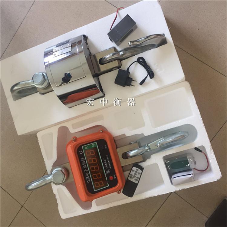 广东直视电子吊钩秤量程20吨多少钱
