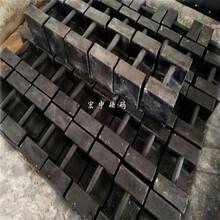 天津20公斤-20KG锁形砝码哪里有卖现货图片