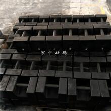 东丽标准铸铁砝码20-25千克买一个多少钱图片