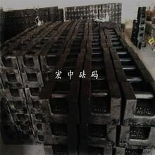 一吨铸铁砝码含税含运费发到广东多少钱图片