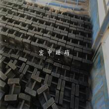 湖南20kg锁形砝码哪里有现货供应急用图片