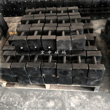 新疆汽车公司检测砝码多少钱一吨校汽车载荷用图片