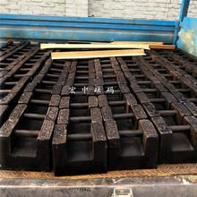 宁夏动车配重砝码20-25千克工业配重块图片