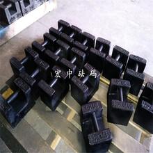 新疆二十公斤铸铁砝码一吨价格图片