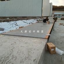 贵州遵义电子磅秤厂家信誉销量优先图片