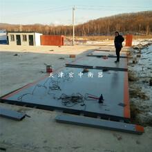 海南三亚电子磅秤承重100吨以上图片