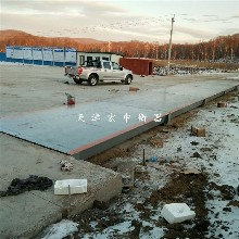 安阳模拟式汽车衡3x18米秤体面板加厚型图片