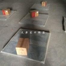 北京3T高精度电子地磅称1-3吨地磅称畜牧称图片