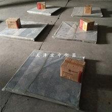 河南郑州1T动物秤带护栏2吨养猪场用地磅图片