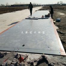 山西晋城电子磅秤3.2x16米120吨计量衡器
