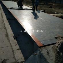 兴安电子汽车衡3X21米150吨机械厂计重器图片