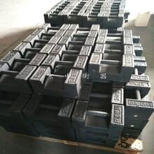 江西挖掘机配重20千克25千克手提砝码图片