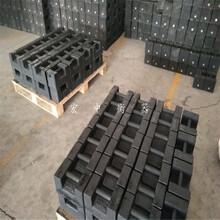 宁夏钢厂配重砝码25公斤M1级国标砝码图片