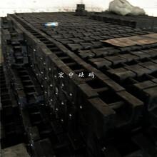 辽宁地磅校准砝码20-25千克工业配重块图片