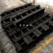 江西20公斤锁形砝码25公斤电梯公司配重块图片