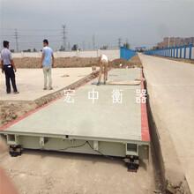 呼伦贝尔汽车衡建筑工业称重计量器3乘以18米图片