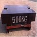 寧夏中衛一噸一個砝碼圖片一噸標準平板砝碼多少錢