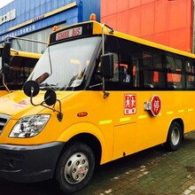 安徽蚌埠19座-56座校车生产销售报价图片