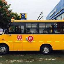 安徽淮南36座少林牌幼儿园校车图片价格销售图片