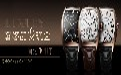 成都彭州百年灵手表哪里在回收