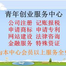深圳坪山六合城红本租赁工商注册公司注册