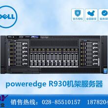 成都戴尔服务器报价_戴尔R93高性能机架式服务器