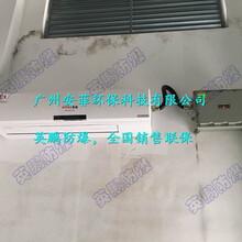 天津防爆分体壁挂式空调机1匹